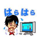 ホームサポーター 体操競技編(個別スタンプ:04)