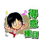ホームサポーター 体操競技編(個別スタンプ:05)