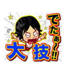 ホームサポーター 体操競技編(個別スタンプ:07)