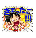 ホームサポーター 体操競技編(個別スタンプ:08)