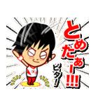 ホームサポーター 体操競技編(個別スタンプ:09)