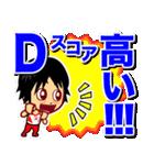 ホームサポーター 体操競技編(個別スタンプ:10)