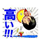 ホームサポーター 体操競技編(個別スタンプ:16)