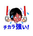 ホームサポーター 体操競技編(個別スタンプ:17)