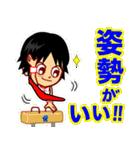 ホームサポーター 体操競技編(個別スタンプ:18)