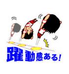 ホームサポーター 体操競技編(個別スタンプ:19)