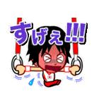 ホームサポーター 体操競技編(個別スタンプ:22)