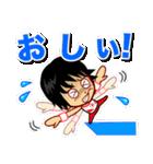 ホームサポーター 体操競技編(個別スタンプ:24)