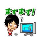 ホームサポーター 体操競技編(個別スタンプ:29)