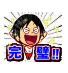 ホームサポーター 体操競技編(個別スタンプ:30)
