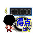ホームサポーター 体操競技編(個別スタンプ:31)