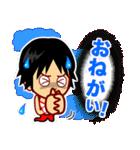 ホームサポーター 体操競技編(個別スタンプ:32)