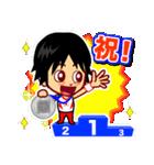 ホームサポーター 体操競技編(個別スタンプ:35)