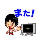 ホームサポーター 体操競技編(個別スタンプ:40)