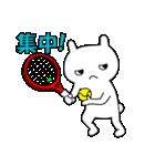 テニスとビールを愛するうさぎ(個別スタンプ:01)