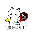 テニスとビールを愛するうさぎ(個別スタンプ:02)