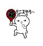 テニスとビールを愛するうさぎ(個別スタンプ:07)