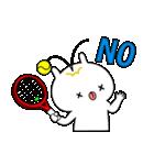 テニスとビールを愛するうさぎ(個別スタンプ:09)
