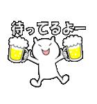 テニスとビールを愛するうさぎ(個別スタンプ:33)