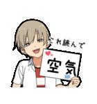 毒舌男子(個別スタンプ:1)