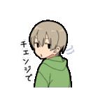 毒舌男子(個別スタンプ:12)