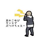 毒舌男子(個別スタンプ:15)