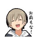 毒舌男子(個別スタンプ:16)