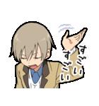 毒舌男子(個別スタンプ:18)