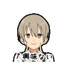 毒舌男子(個別スタンプ:23)