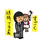 乗り越えスタンプ for 夫婦(個別スタンプ:3)