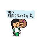 乗り越えスタンプ for 夫婦(個別スタンプ:4)