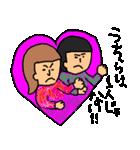 乗り越えスタンプ for 夫婦(個別スタンプ:32)