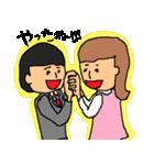 乗り越えスタンプ for 夫婦(個別スタンプ:35)
