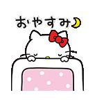 ハローキティ 飛び出す! ポップアップ☆(個別スタンプ:02)