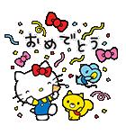 ハローキティ 飛び出す! ポップアップ☆(個別スタンプ:07)