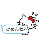 ハローキティ 飛び出す! ポップアップ☆(個別スタンプ:10)