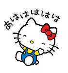 ハローキティ 飛び出す! ポップアップ☆(個別スタンプ:14)