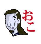 顔色の悪いJKスタンプ(個別スタンプ:05)