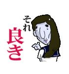 顔色の悪いJKスタンプ(個別スタンプ:09)