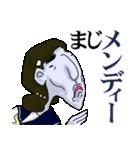 顔色の悪いJKスタンプ(個別スタンプ:14)