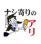 顔色の悪いJKスタンプ(個別スタンプ:27)