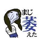 顔色の悪いJKスタンプ(個別スタンプ:29)