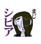 顔色の悪いJKスタンプ(個別スタンプ:31)