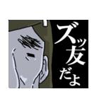顔色の悪いJKスタンプ(個別スタンプ:34)