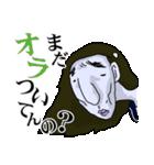 顔色の悪いJKスタンプ(個別スタンプ:36)