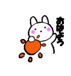 主婦が作ったウサギ デカ文字時々敬語(個別スタンプ:01)