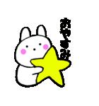 主婦が作ったウサギ デカ文字時々敬語(個別スタンプ:02)
