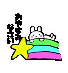 主婦が作ったウサギ デカ文字時々敬語(個別スタンプ:03)