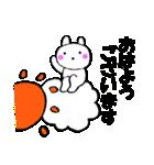 主婦が作ったウサギ デカ文字時々敬語(個別スタンプ:04)