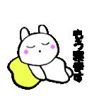 主婦が作ったウサギ デカ文字時々敬語(個別スタンプ:05)
